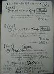 nana_cafe.jpg